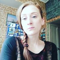 Екатерина Яхтина