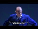 Джузеппе Верди - Набукко (рус.субтитры) 2001 Вена