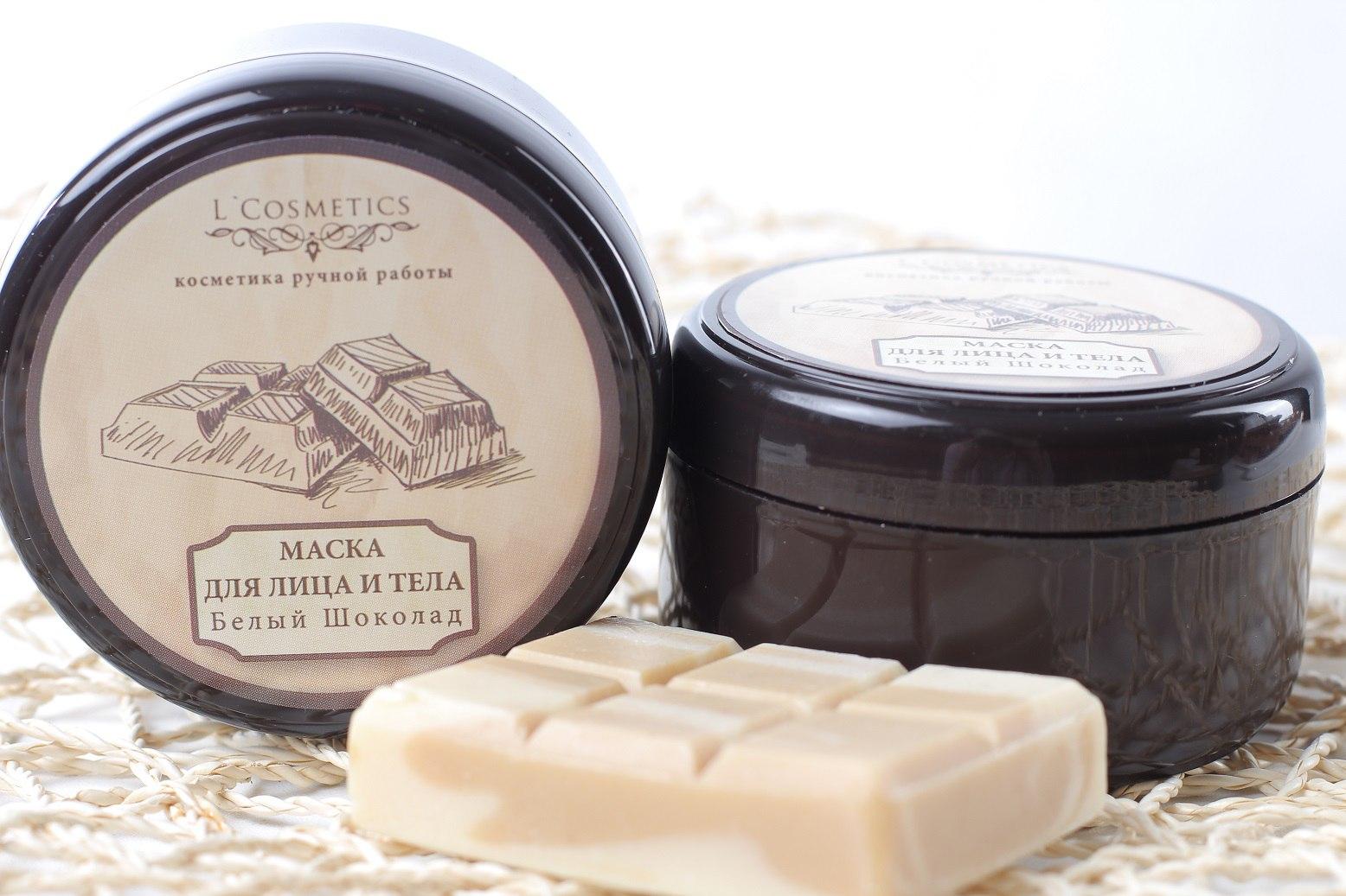 Это настоящий праздник для любителей шоколада! косметика шоколадные грез - 30 august 2015 - blog - acse-kamila.