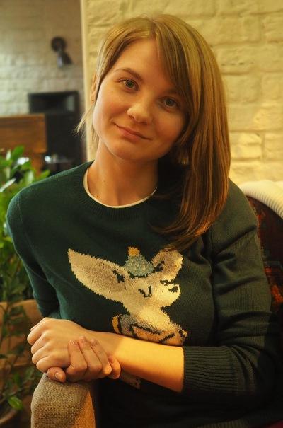 Ольга Вильхивская
