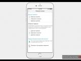 краткий видео обзор функциональных возможностей