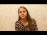 Cover на песню Юлии Савичевой
