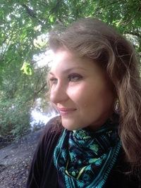 Аня Волощенко