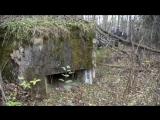 Прогулка по КаУРу (Карельскому Укрепрайону)