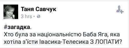 В понедельник весенняя сессия ПАСЕ откроется срочными дебатами по делу Савченко - Цензор.НЕТ 2735