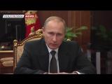Путин террористам за теракт на Синае: Возмездие будет неизбежно (17.11.2015)