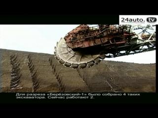 ШАГАЮЩИЙ РОТОРНЫЙ ЭКСКАВАТОР ЭРШРД(п)-5250 куб-ч