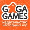 Издательство настольных игр GaGa Games
