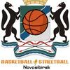*** Баскетбол и стритбол в Новосибирске ***