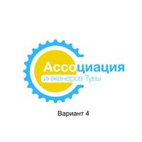ОБСУЖДЕНИЯ | ТЫВА | ВКонтакте