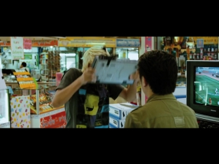 Тинейджер на миллиард (2011) - трейлер