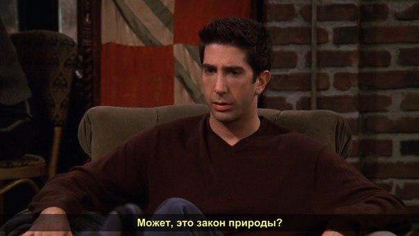 Friends / Друзья, 1994 - 2004 s06e08