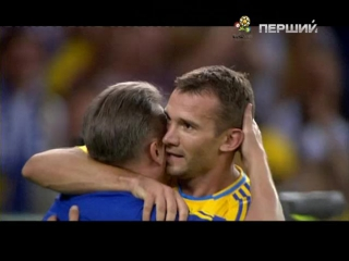 Україна - Швеція 2-1 EURO 2012