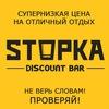 STOPKA DISCOUNT BAR