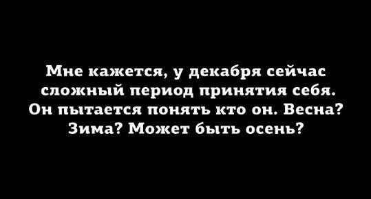 Предновогодний ДОСТУП )))