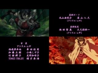Секрет клана Маню [ Эндинг ]   Manyuu Hikenchou [ Ending ]