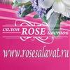 Доставка цветов в Салавате. Розы, букеты, шары.