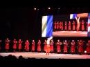 Танцевальный поединок украинского ансамбля танца им. Вирского и грузинского ан ...