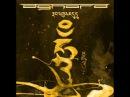 Aghora - Lotus FORMLESS - 2006 ALBUM