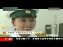 朝鲜禁闻:揭秘朝鲜女交警生活 化妆品国家免费提供