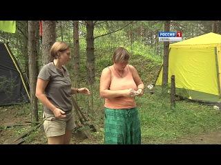 Перстень кудымкарской царевны: студенты нашли клад