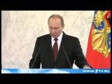 Путин Смертельный урок толерантности