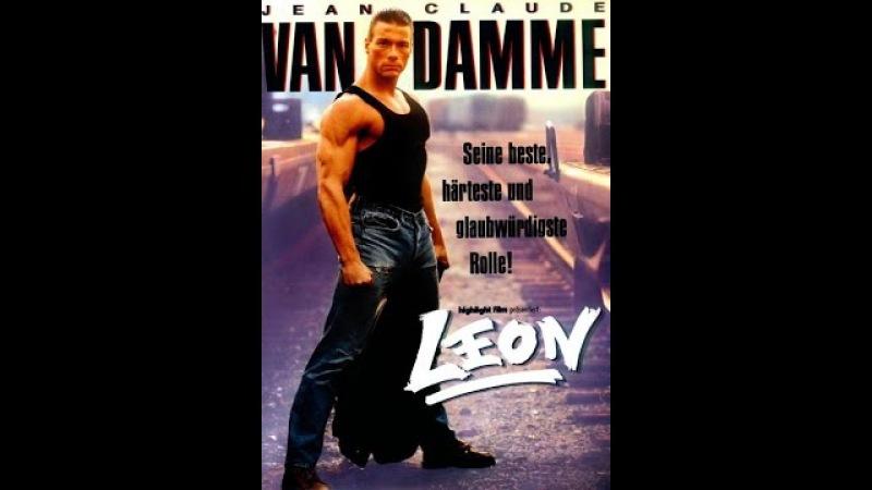 Самоволка 1990 HD (Жан Клод Вандамм)