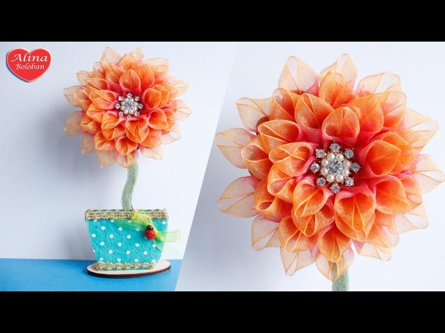 Георгин из Органзы . Подарочный Топиарий-магнит Dahlia organza. Gift Topiary-Magnet. ribbon flower