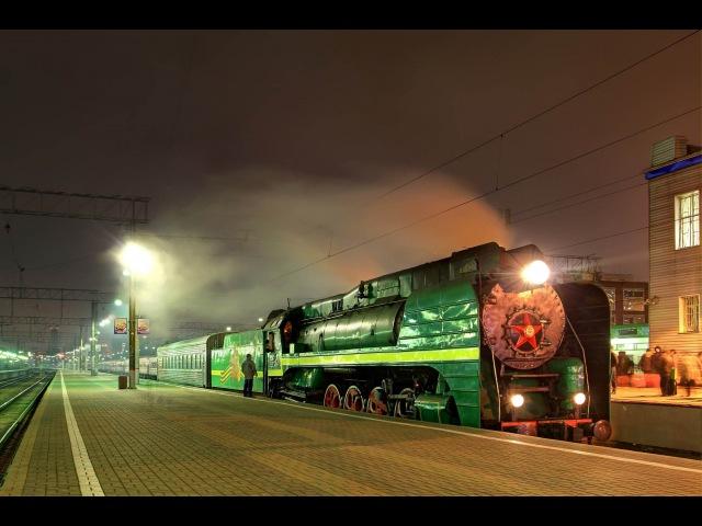 Паровоз П36-0120 Прибывает на Ярославский а убывает с Казанского