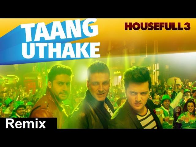 Taang Uthake Remix Video Song | HOUSEFULL 3 - Jacqueline Fernandez, Akshay Kumar