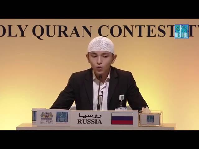 Фархуддинов Аёмиддин Конкурс чтецов Корана в ОАЭ 2016