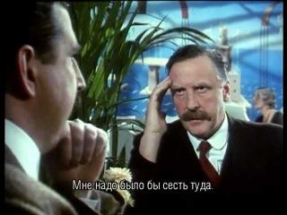 12 Пуаро. Двойной грех(1990)