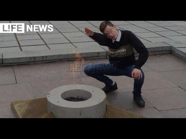 Полиция ищет подростка «Зиговавшего» у Вечного огня
