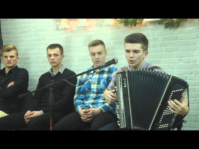 Рувим Октысюк из Кобрина играет на баяне и поет песню о самом прекрасном в жизни