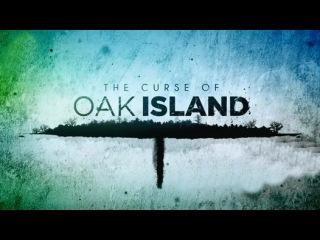 Проклятие острова Оук. 3 сезон. 13. Тайны и открытия (2016) Последняя серия - Видео Dailymotion