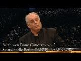 Daniel Barenboim Beethoven Piano Concerto No. 2 in B flat major Op. 19