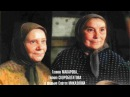 Вдовы 1976