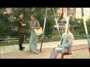 Дежурный Ангел - 2 14 серия реж. О. Сафаралиев