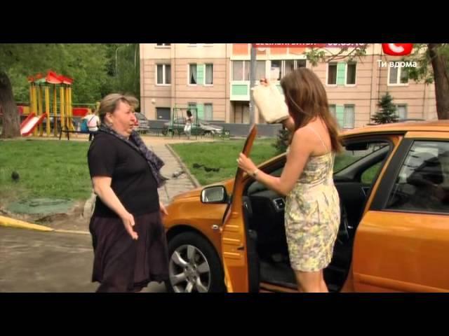 Дежурный ангел 2 2 серия Allrjevka ru