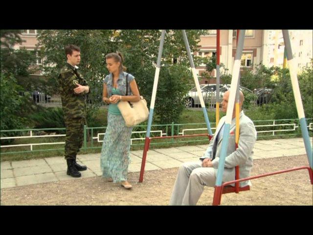 Дежурный Ангел - 2 14 серия (реж. О. Сафаралиев)