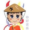LaowaiTv PRO Китайский язык и Китай