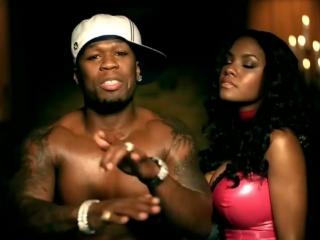 50 Cent - Candy Shop ft. Olivia (клип 2005 Цент и Оливия) кенди шоп