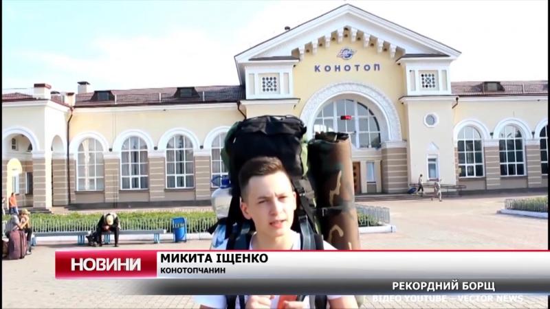 Підліток з Конотопу обскакав усіх шеф-кухарів України.