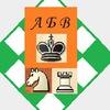 """Клуб """"Азбука шахмат"""" - Шахматы для детей"""