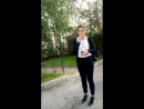 Сосалка Анжела