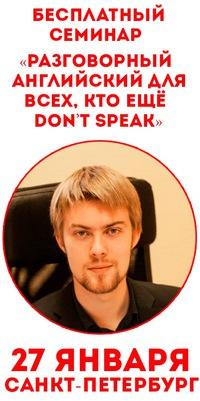 ➨ Английский для всех, кто ещё don't speak