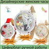 Дизайнерские часы ручной работы Mini Watch