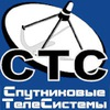 Спутниковое тв Уфа (Триколор,Телекарта, НТВ+)