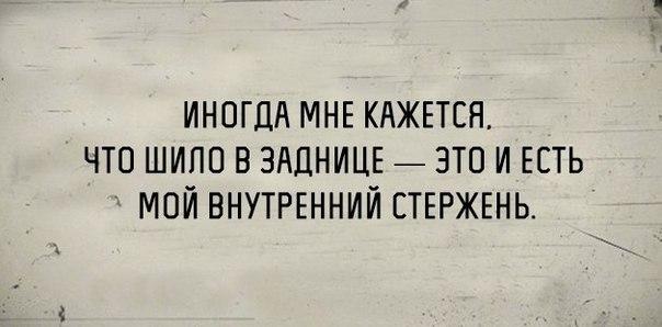 http://cs630628.vk.me/v630628585/33396/JLdZi6_LS2s.jpg