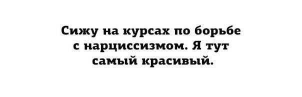 http://cs630628.vk.me/v630628585/3348a/xcZTk-lbQvA.jpg